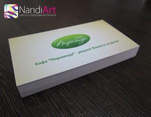Изготовление визиток Саяногорск, печать визиток в Саяногорске